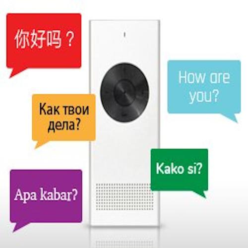 instant translator